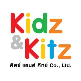 สเปรย์แอลกอฮอล์ kidz&kitz X Medicos