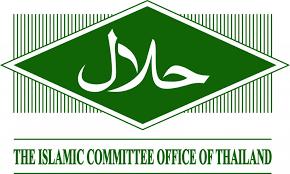 MEDICOS โรงงานมาตรฐานสากล-Halal ฮาลาล