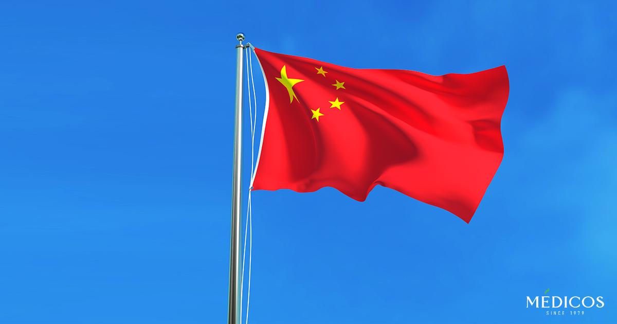 ส่งออกสินค้าไปต่างประเทศ จีน